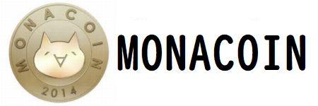 モナコイン(MONA)とは