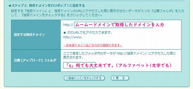 ワードプレスでブログを作成【レンタルサーバーにドメイン設定】