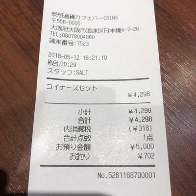 仮想通貨カフェバーcoins(コインズ)は【大阪市浪速区日本橋】