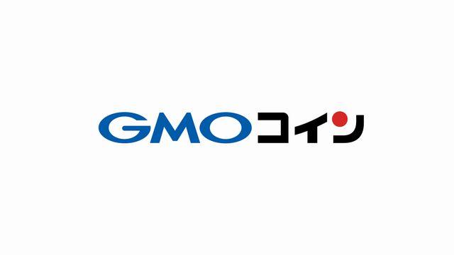 仮想通貨【GMOコイン】サトイモイトサ