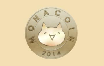 モナコイン【仮想通貨】アトミックスワップ
