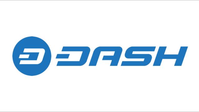 仮想通貨ダッシュ【DASH】将来性と高騰原因