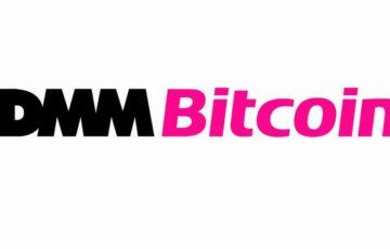 DMMBitcoin【DMMビットコイン】仮想通貨取引所
