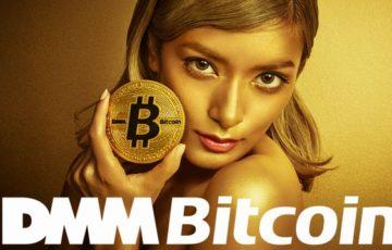 DMMビットコイン仮想通貨取引所の登録方法