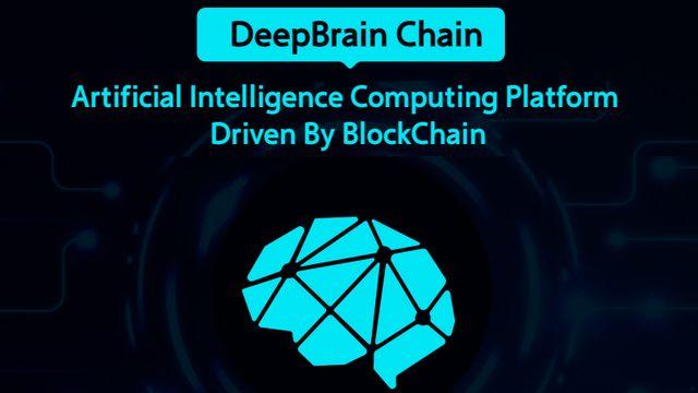 DeepBrain Chain(ディープブレインチェーン)DBCの特徴と将来性