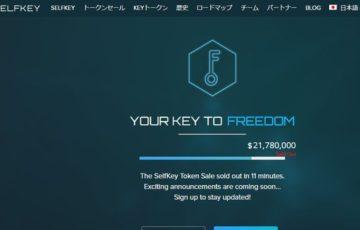 selfkeyセルフキーが上場!keyの将来性は?