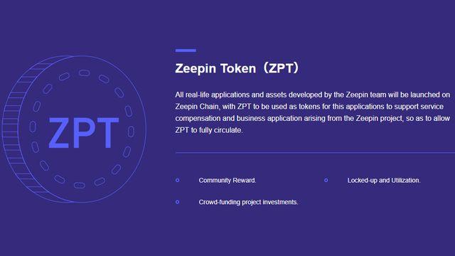 仮想通貨Zeepin(ジーピン)が上場!ZPTの特徴と将来性は?