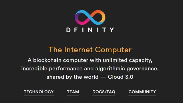 ICO案件のDFINITY「ブロックチェーンコンピュータ」評判と将来性