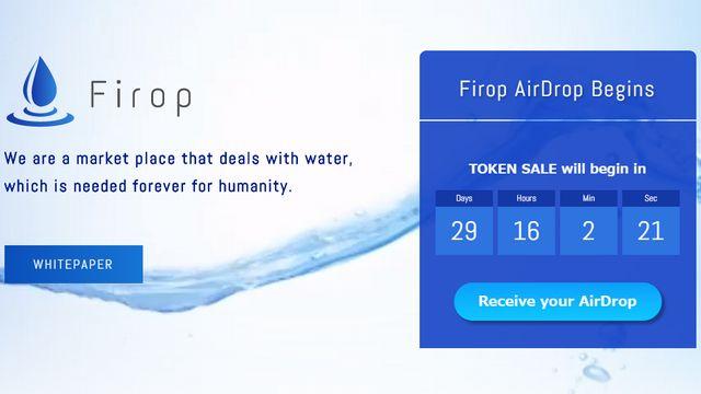 【仮想通貨ICO】Firop(フィロップ)の評判と将来性!上場時期は?