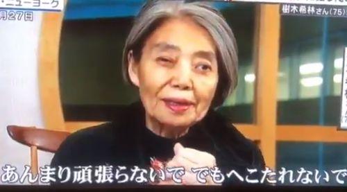 樹木希林さんの言葉・名言・メッセージ・コメント